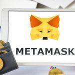 मेटामास्क ने 10 मिलियन एमएयू (मासिक सक्रिय उपयोगकर्ता) की जय-जयकार की